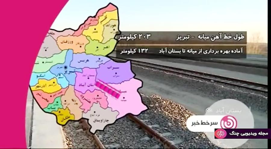 اخبار ساعت 22:00 شبکه 3 - ۶ آذر ۱۳۹۸