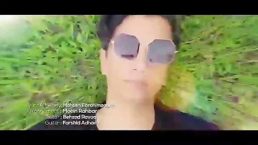 ویدیو موزیک (عاشقم) محسن ابراهیم زاده