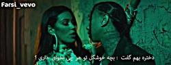 موزیک ویدیو Mamacita از TYGA   با زیرنویس فارسی