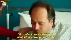 سریال گلپری قسمت 108 با زیرنویس فارسی - سریال ترکی - کانال 590