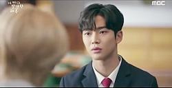 سریال کره ای تو فوق العاده ای - قسمت 29-30