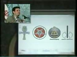 سخنرانی استاد رائفی پور درباره نشانه های شیطان پرستی