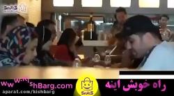 خنده دارهای محمد امین کریم پور