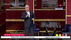 کنایه های تند مهران مدیری به روحانی و دولت تدبیر و امید