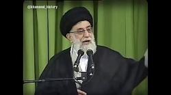 سخنان رهبری درباره خیام نیشابوری شاعر و ریاضیدان بزرگ ایرانی