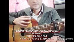 آموزش گیتار سبک پاپ یکی از ریتم های 3/4 ترکیبی بهمراه گلپ انگشتان p