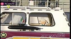 مل مل - منطقه یکم نیروی دریایی ارتش-بندر عباس