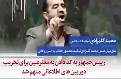 مقایسه روحانی با شاه!_ صحبت های جنجالی نماینده مجلس درباره روحانی