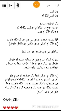 حالت روح در تلگرام طلایی