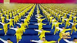 جشنواره هنرهای رزمی چینی-بهار 2019