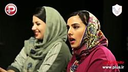 #کلیپ بحث داغ دختران و پسران در مورد آشنایی قبل از ازدواج  با کیفیت عالی