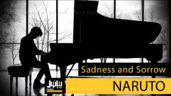 کاور پیانو آهنگ Sadness and Sorrow