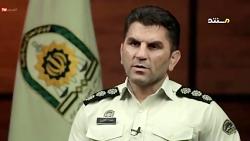 قسمت69  - پرونده مستند سرقت اینترنتی  - شبکه مستند - 05 مهر 1398