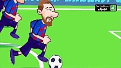 بازی بارسا یوونتوس کاریکاتور