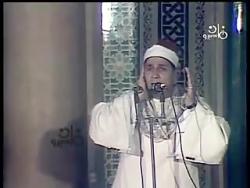 ابتهال جدید الانتشار از استاد مرحوم شیخ سعید فراش