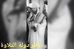 تلاوت جدید الانتشار استاد مرحوم شیخ محمد فرید السندیونی