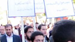 راهپیمایی 13 آبان شهرستان خوی