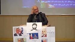 سخنان آتشین دکتر حسن عباسی ضد حسن روحانی/ شما محاکمه خواهید شد!