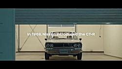 بزرگداشت پنجاه سال تولید موفق نیسان جی تی آر Nissan celebrates 50 years of GT-R