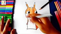 آموزش نقاشی فلارینگو - آموزش نقاشی برای کودکان - نقاشی کودکان - کودکانه