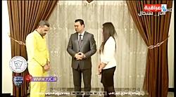 صحنه دردناک مواجهه دختر ایزدی با داعشی متجاوز پس از ۵ سال