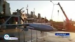 رونمایی از پهپاد هواپایه ارتش