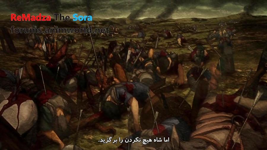 Fate/Grand Order: Zettai Majuu Sensen Babylonia | قسمت هفتم