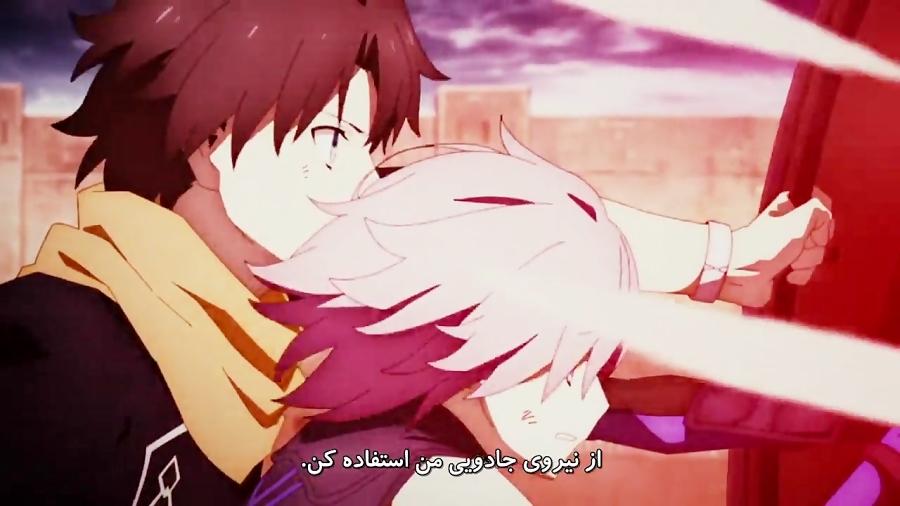 Fate/Grand Order: Zettai Majuu Sensen Babylonia | قسمت هشتم