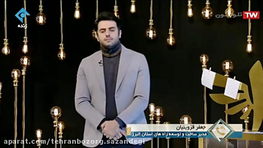 حضور مسئول گروه جهادي شهداي منطقه 18 در برنامه فرمول یک شبکه یک سیما.