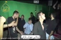یاحسین غریب مادر توی ارباب دل من .بیاد سید جواد ذاکر .کربلایی مهران بارانی