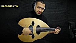 از هنس زیمر تا یمن؛ عودنوازیِ موسیقی متن فیلم «بینستارهای»