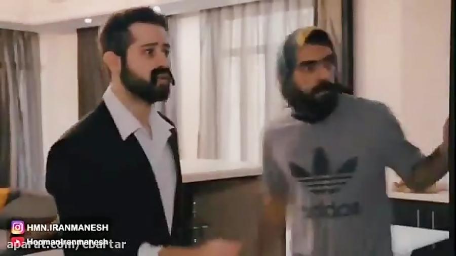 کلیپ طنز فوق العاده علی هومن ایرانمنش - وقتی نت نداری