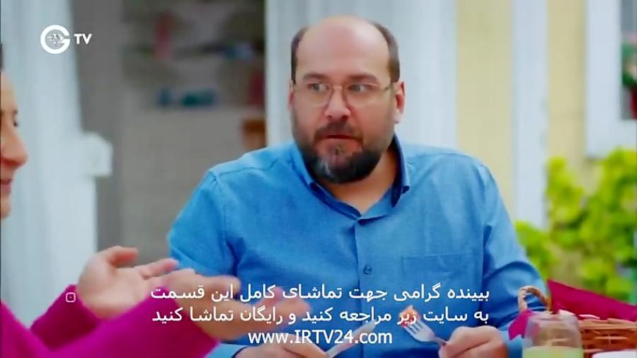 Atre Eshgh - 153   سریال عطر عشق دوبله فارسی قسمت 153