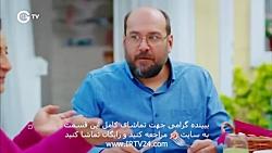 Atre Eshgh - 153 | سریال عطر عشق دوبله فارسی قسمت 153
