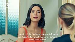 سریال سیب ممنوعه دوبله فارسی 56 | Sibe Mamnoee - Duble - 56
