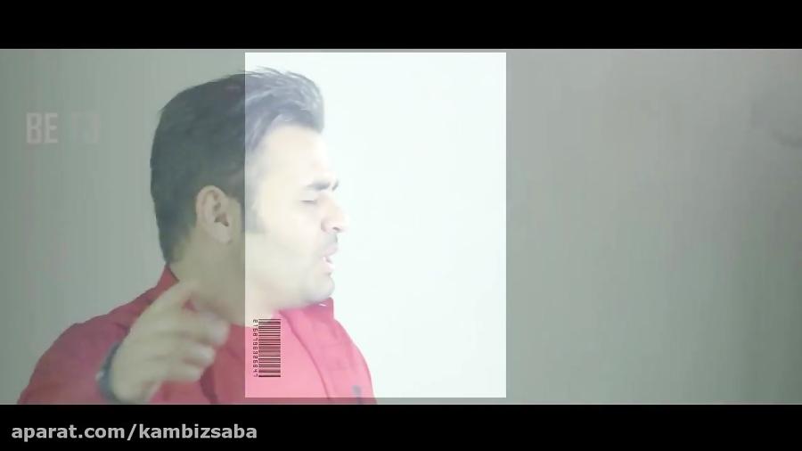 """"""" موزیک ویدیو  میثم ابراهیمی - دلمو میدم بهت  با کیفیت عالی """""""