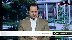 اخبار ساعت 9:00 شبکه 1 - ۹ ...