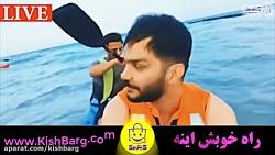 دانلود فیلم طنز خنده دار محسن ایزی/مجموعه بهترینهای 10
