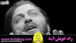 دانلود موزیک ویدئو متفاوت جدید آرش ای پی و مسیح-آهنگ گلی