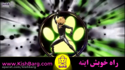 دانلود کارتون داستانهای معجزه آسا میراکلس-لیدی باگ-دوبله فارسی