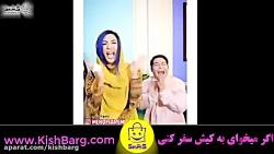 دانلود فیلم طنز خنده دار محسن ایزی-سارا اطهری-میلاد اچ پی