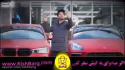 دانلود فیلم طنز خنده دار محمد امین کریم پور/مجموعه بهترینهای2