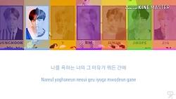 آهنگ بی کلام آیدول بی تی اس | Idol BTS | با لیریک