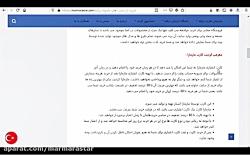 آموزش تصویری خرید از سایت های ترکیه در مارمارا استار