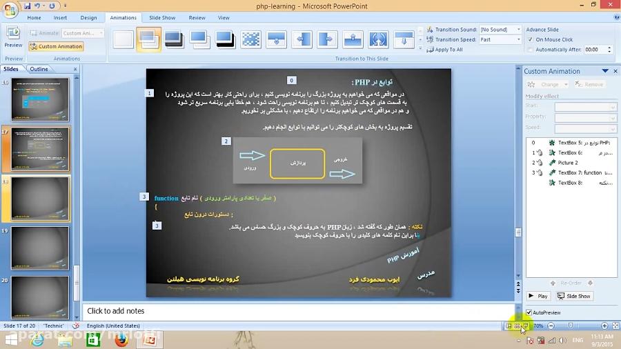 آموزش برنامه نویسی طراحی وب سایت با پی اچ پی php - صفر تا 100