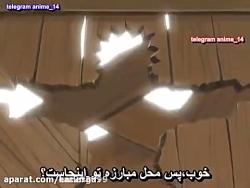 انیمه ناروتو سری اول قسمت 193 زیرنویس فارسی