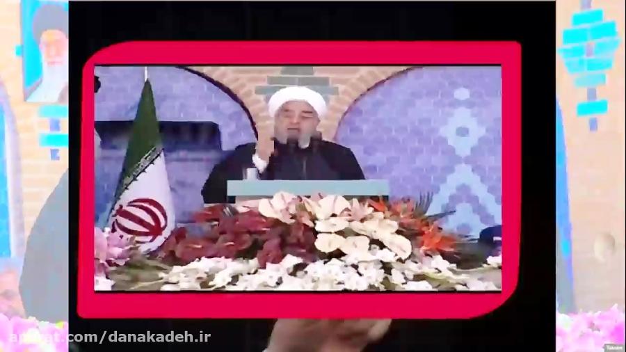 رئیس جمهور روحانی چه کسانی را دزد می داند، کنایه سنگین روحانی به رئیس قوه قضائیه