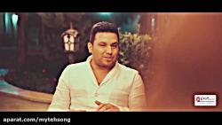 دانلود ویدیو زیبای آهنگ نفسم از بابک مافی ( HD ) تهران سانگ