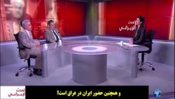 تحلیل شنیدنی کارشناس عرب از حمله به کنسولگری ایران