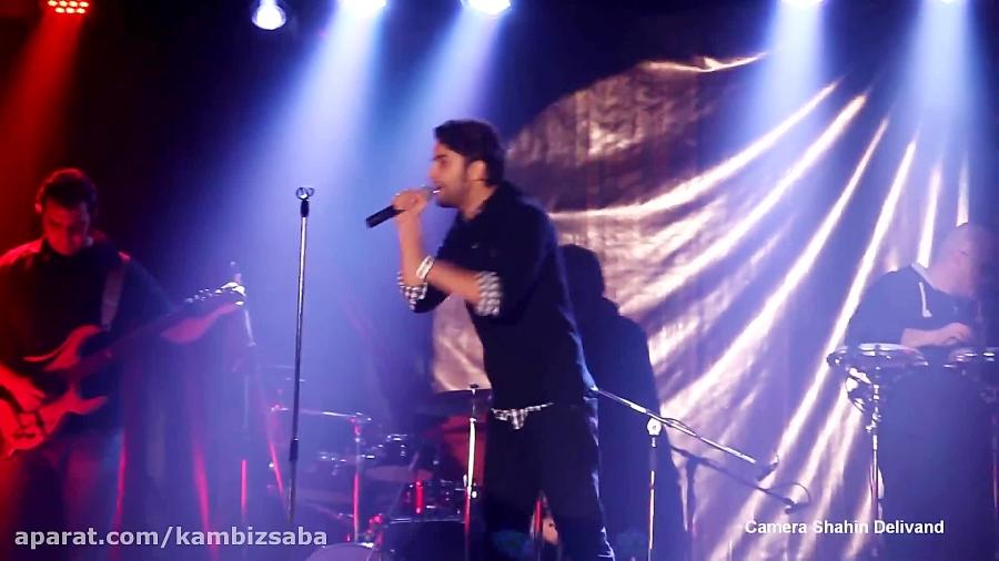 """# موزیک ویدیو  اجرای زنده بنیامین  با کیفیت عالی """""""